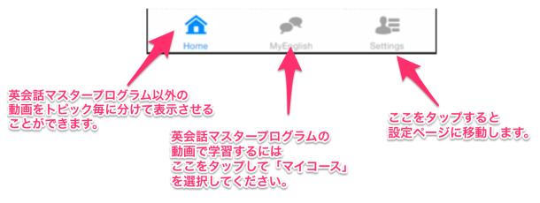 iOS_HOME