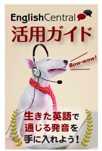 EC_活用ガイド