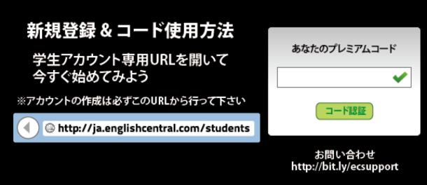 スクリーンショット 2014-04-10 8.24.00