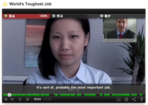 The toughest job-1