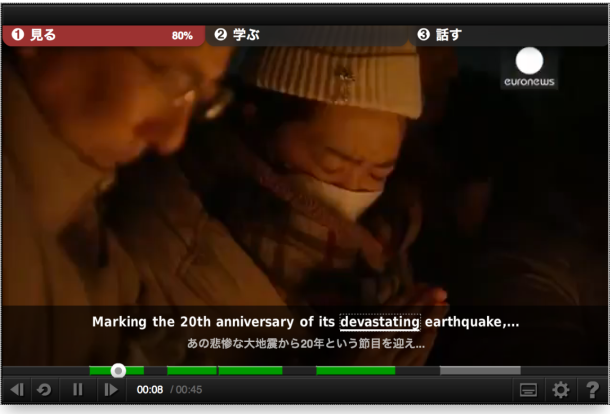Earthquake_1
