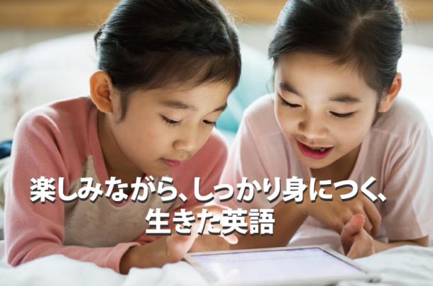 ECイメージ画像 shinichi.yamagata englishcentral.com English Central メール
