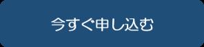 CV button